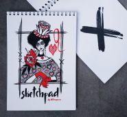 Sketchpad by Mprops.ru (форс) А5 (148 х 210 мм) (символ)