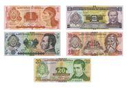 ГОНДУРАС - набор 5 банкнот 1,2,5,10,20 лемпир 2012-2016. UNC Пресс