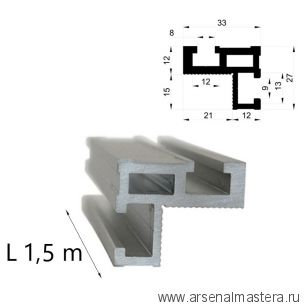 Профиль - шина алюминиевая Woodwork TR33 33 х 27 мм длина 1,5 м TR33.150