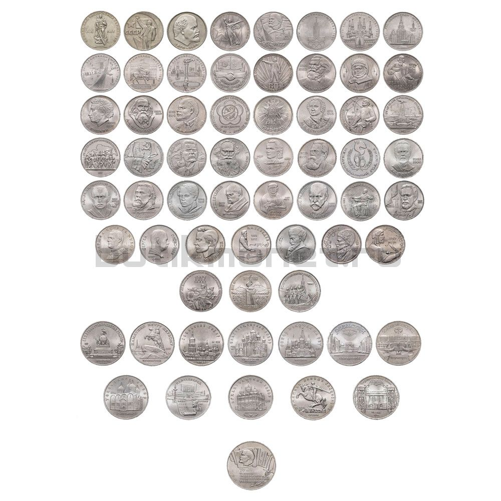 Набор юбилейных монет СССР 1965-1991 (64 штуки) XF-AU
