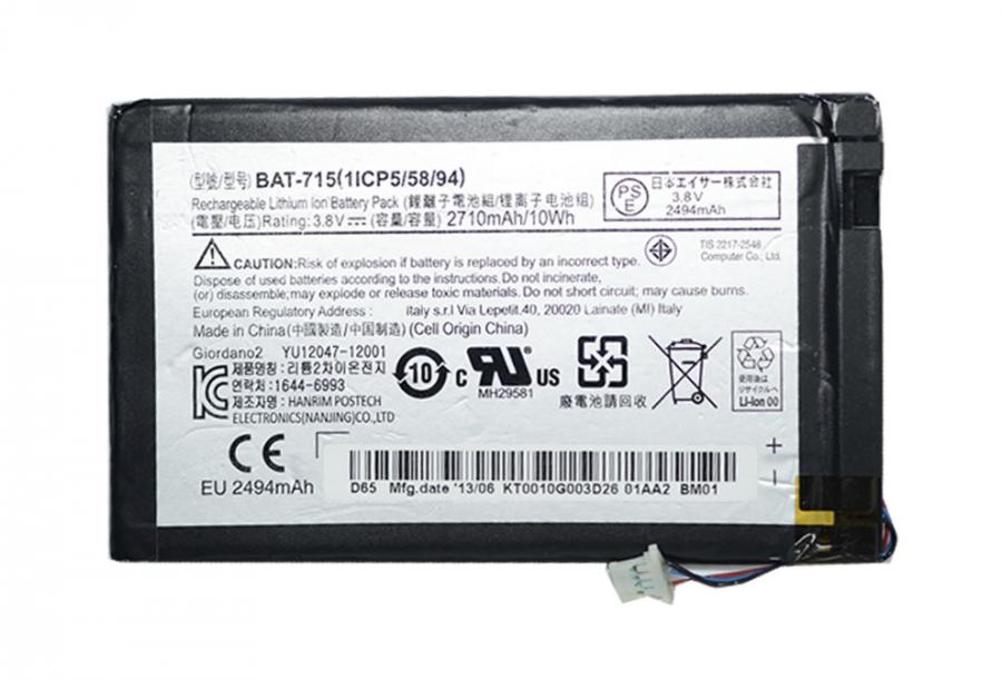 Аккумулятор Acer Iconia Tab B1-A71 (BAT-715 (1ICP5/58/94)) Оригинал