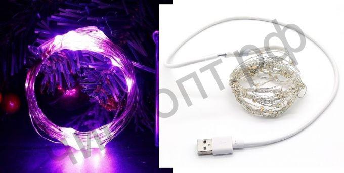 Гирлянда LED OG-LDL08 Фиолетовая SMD0508* 50шт 5м (USB) украшение на каждый день
