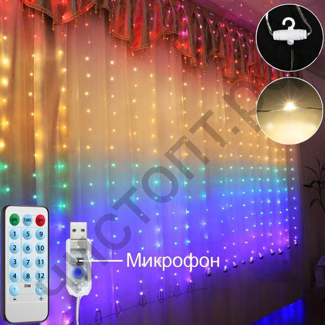 Гирлянда-штора OG-LDG09 LED (3х3м,300 ламп,RGB) на каждый день