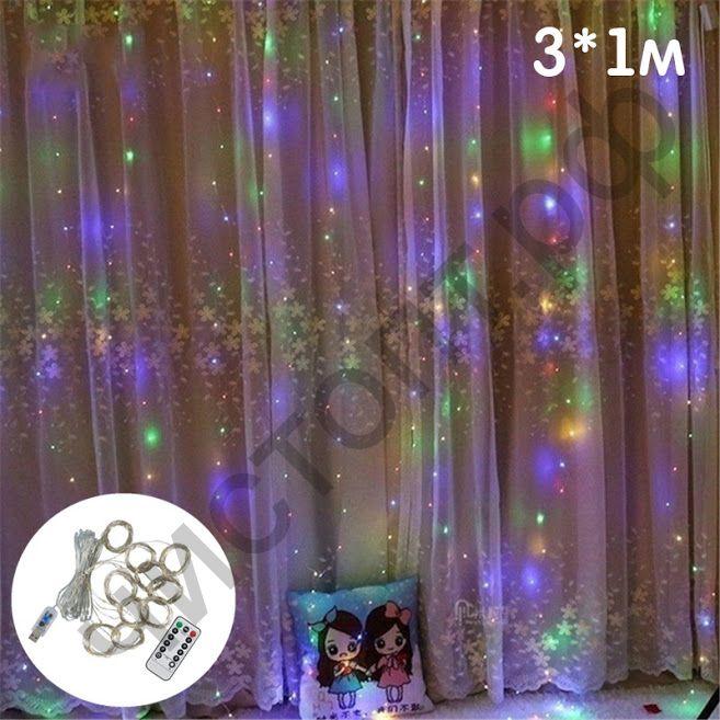 Гирлянда-штора OG-LDG10 LED (3х1м,100 ламп,RGB) на каждый день