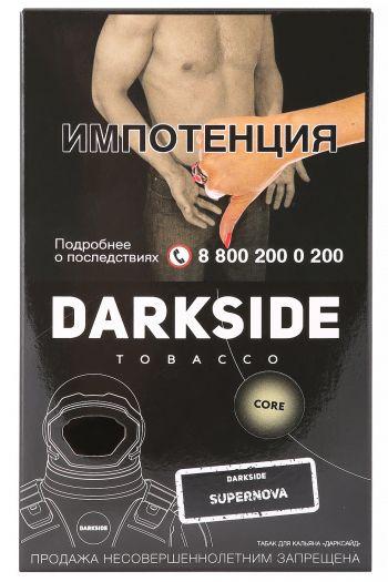 DarkSide Core - Supernova