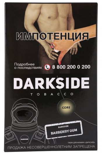 DarkSide Core - Barberry Gum