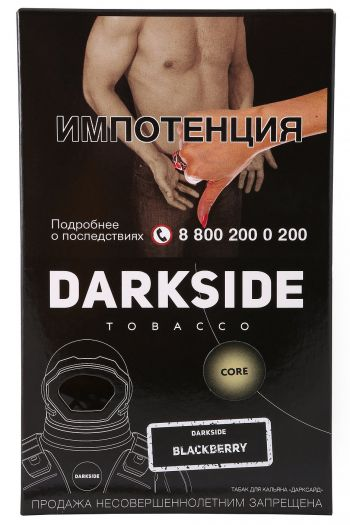 DarkSide Core - Blackberry