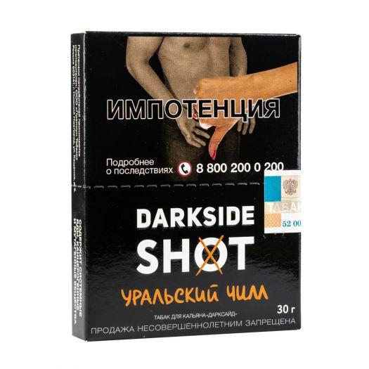 DarkSide Shot Уральский Чилл