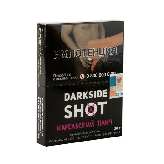 DarkSide Shot Карельский Панч