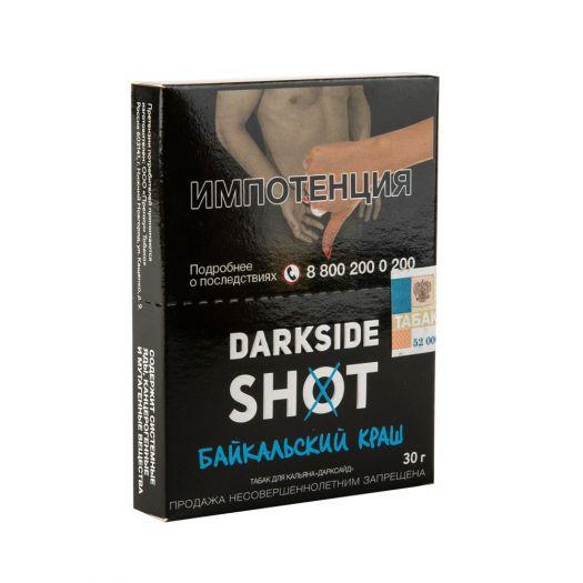 DarkSide Shot Байкальский Краш