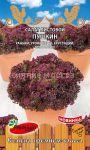 Salat-listovoj-Pushkin-Premium-sids