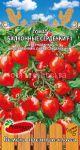 Tomat-Balkonnye-serdechki-F1-Premium-sids