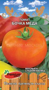 Томат Бочка мёда (Премиум сидс)