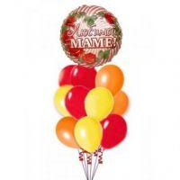 """Букет из шаров """"Любимой маме 2"""""""