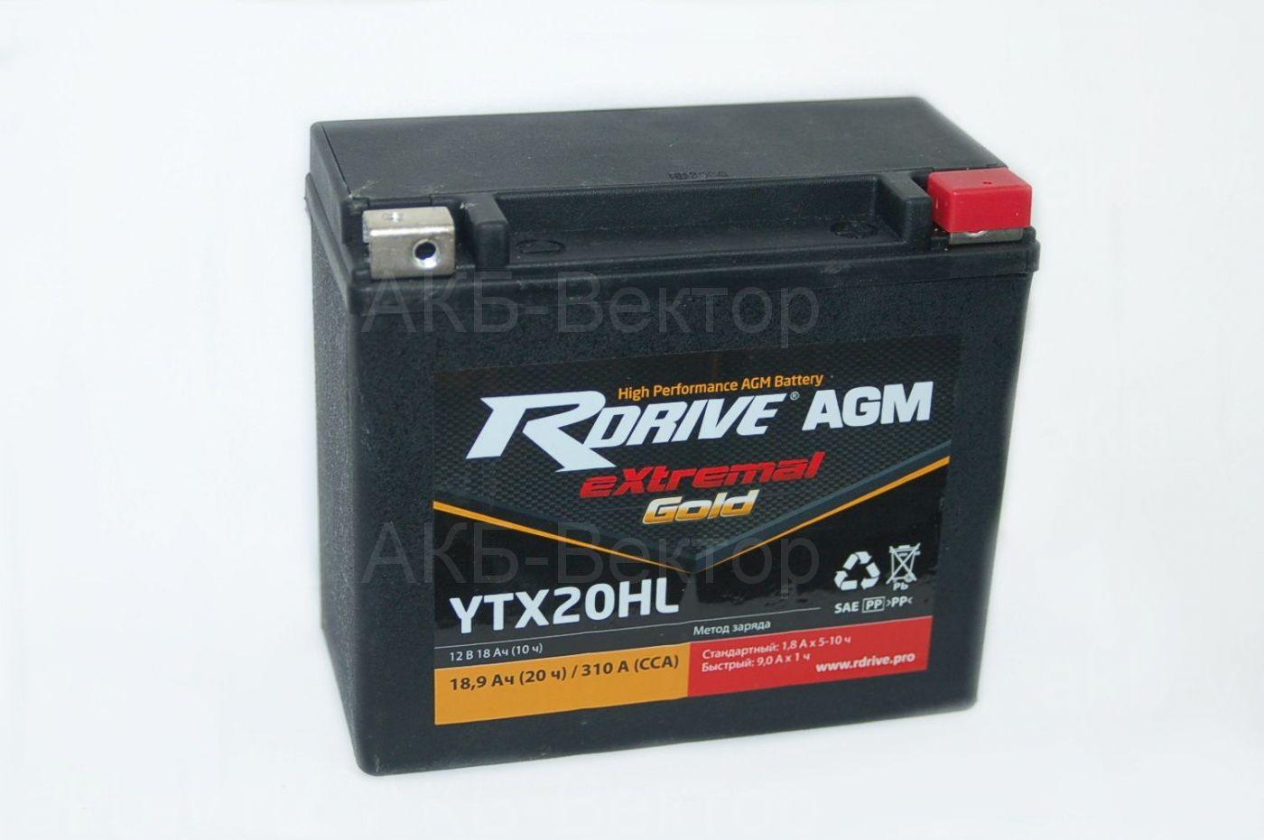 rDrive eXtremal Gold AGM YTX20HL (18Ач)