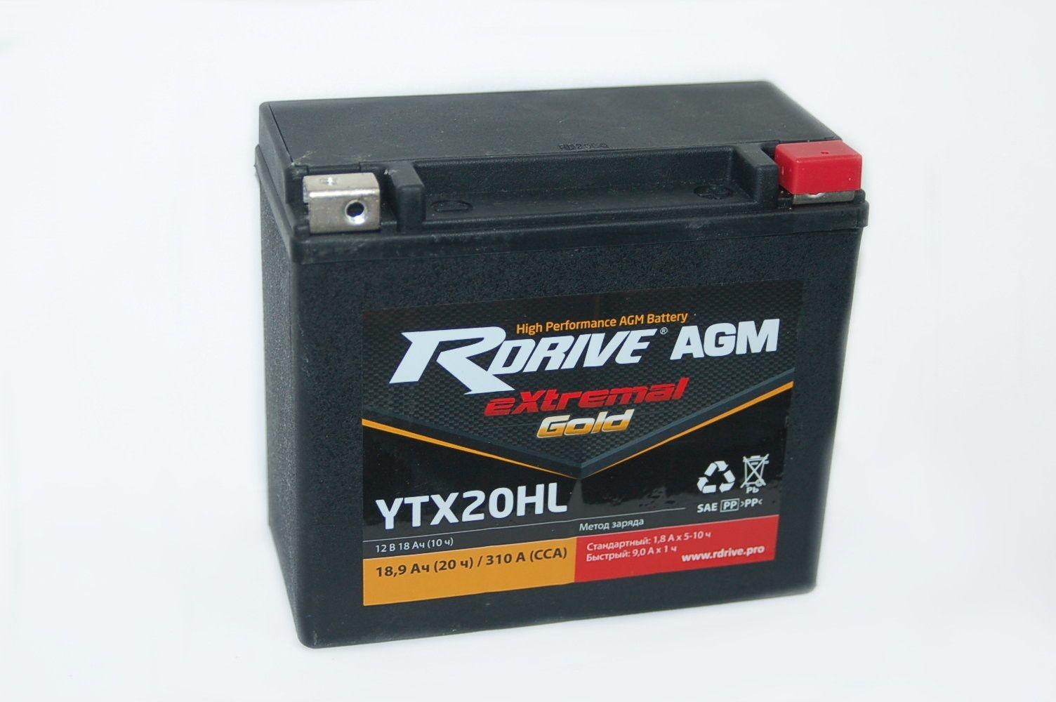Аккумулятор rDrive eXtremal Silver AGM YTX20HL-BS