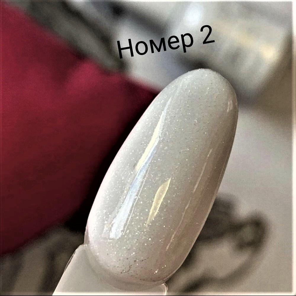 STARLET Professional milky cover rubber base №2  10 мл  ( каучуковая молочная база с  мелким шиммером)