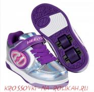 Роликовые кроссовки Heelys PLUS X2 HE100012