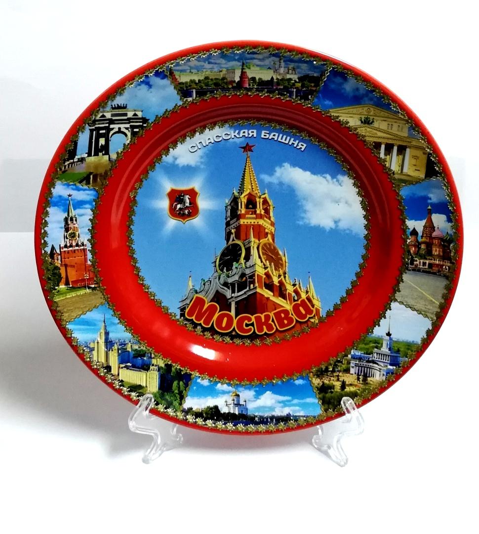 Сувенирная тарелка Москва Спасская башня