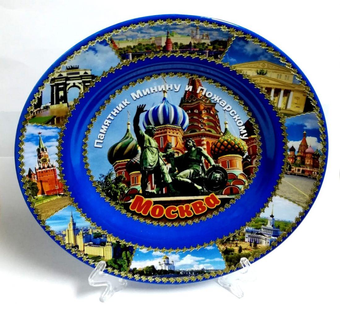 Сувенирная тарелка Москва памятник Минину и Пожарскому