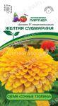 Cinniya-georginovidnaya-Zheltaya-Submarina-F1-Partner