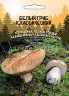 Belyj-grib-Klassicheskij-Uralskij-Dachnik