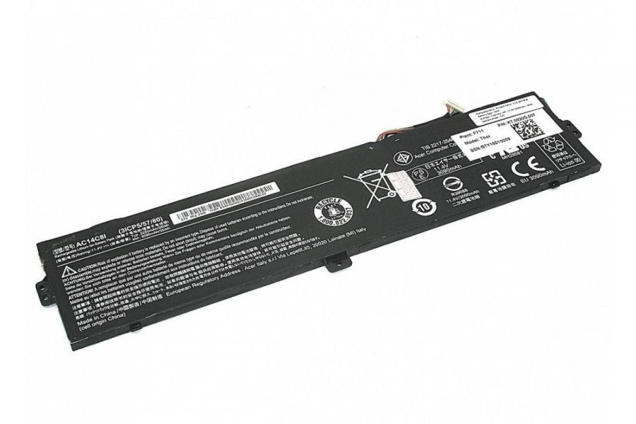 Аккумулятор Acer Aspire Switch 12 SW5-271 (AP14C8I) Оригинал