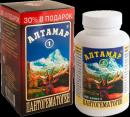 "Пантогематоген ""Алтамар-1""(180 капсул по 200 мг)"
