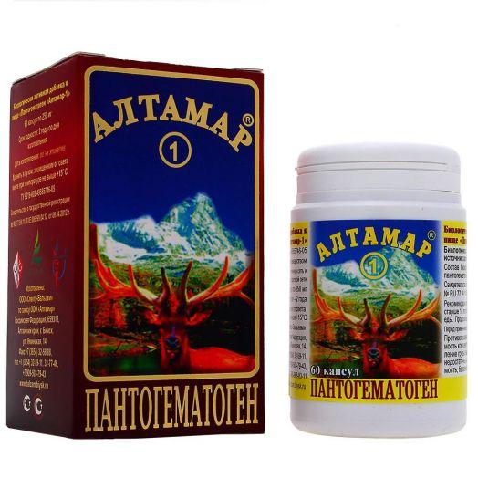"Пантогематоген ""Алтамар-1""(60 капсул по 200 мг)"