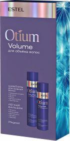 Набор OTIUM VOLUME для объема волос