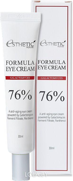 Крем с экстрактом галактомисиса для глаз / Formula Eye Cream Galactomyces 30 мл