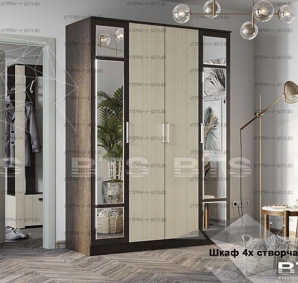 Шкаф 4-дверный Фиеста BTS (Спальня) 160х61х222