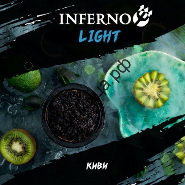 Табак Inferno Light Киви   -1 гр.