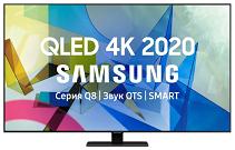 """QLED Samsung QE50Q87TAU 50"""" (2020)"""