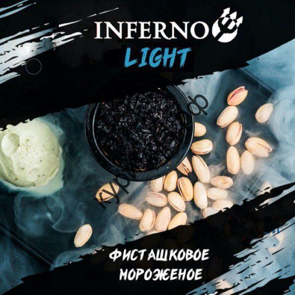 Табак  Inferno Light Фисташка  -1 гр.