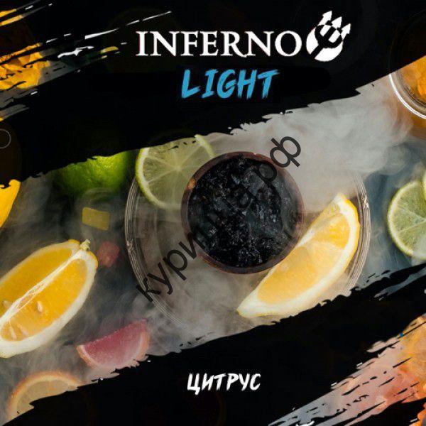Табак Inferno Light Цитрус  -1 гр.