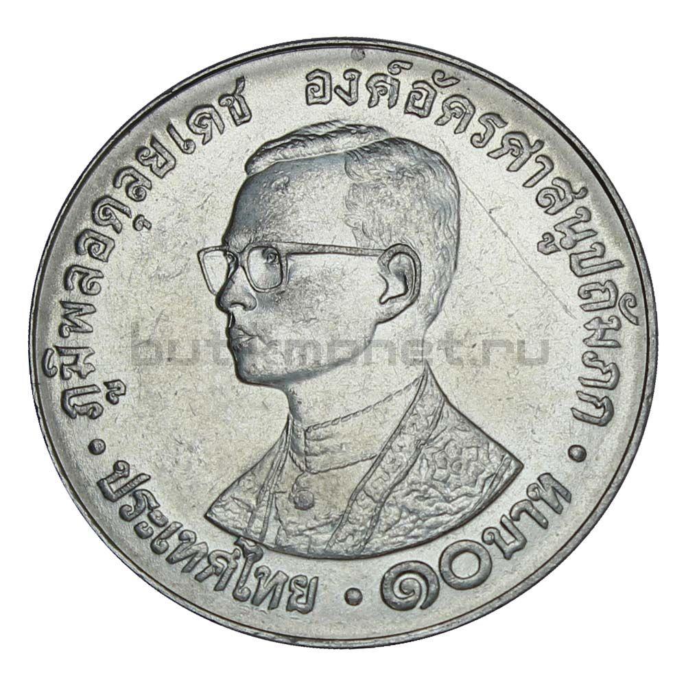 10 бат 1980 Таиланд 30 лет Всемирному братству буддистов