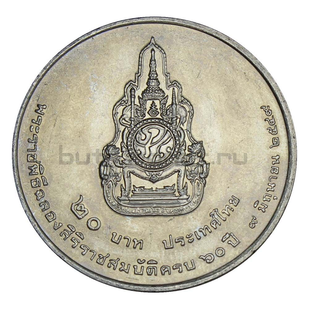20 бат 2006 Таиланд 60 лет правления Короля Рамы IX