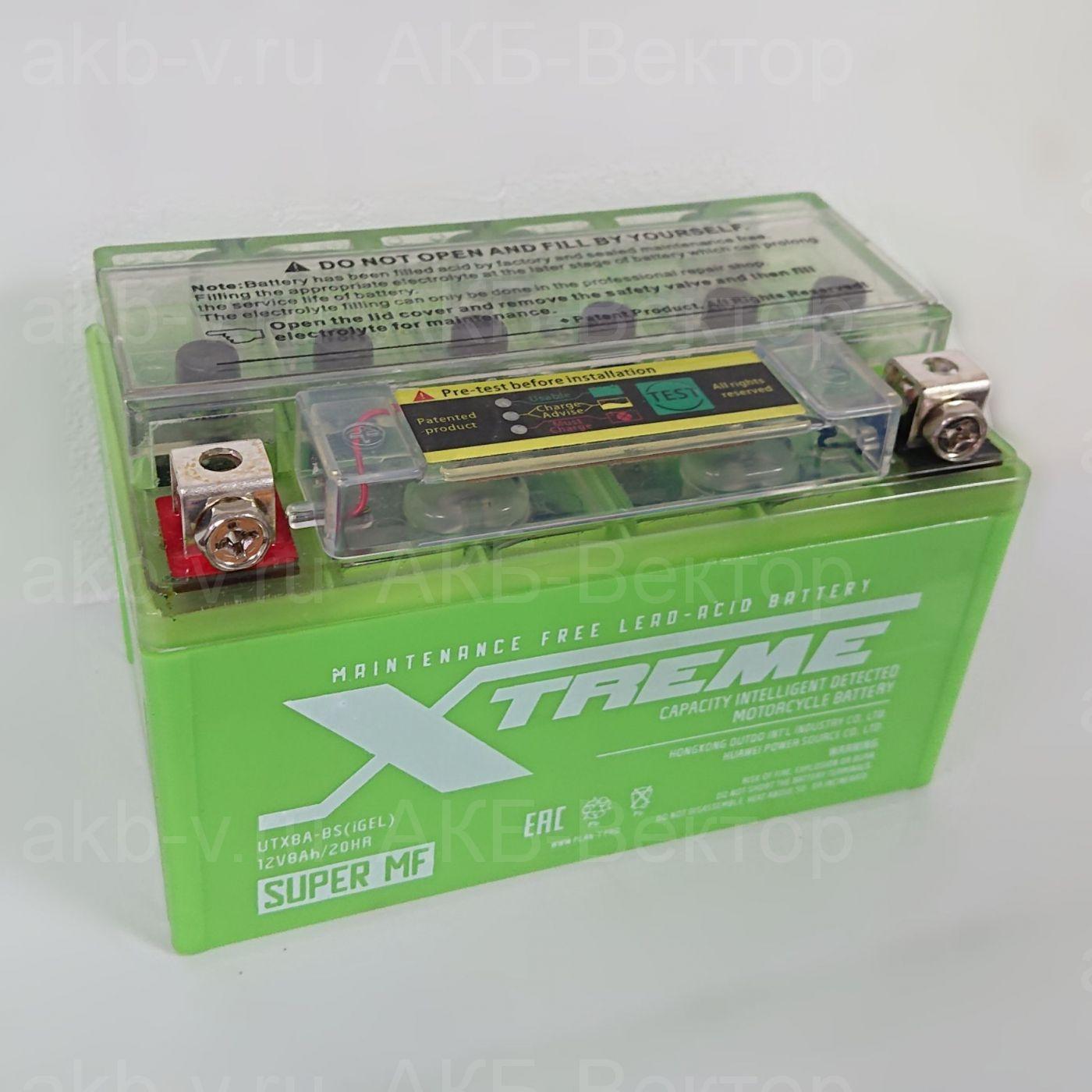 Xtreme iGel 8Ач UTX8A-BS