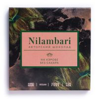 Шоколад на кэробе без сахара. Nilambari. 65 г