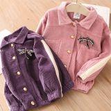 Куртка  BABYKIDS ELEMENT 9707