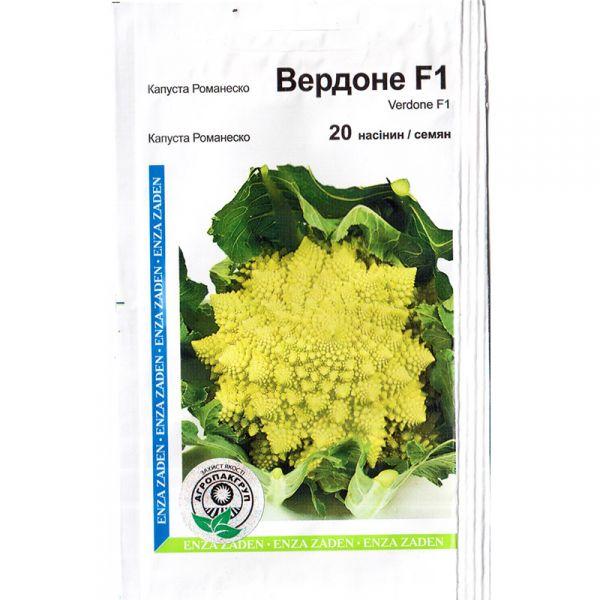 «Вердоне» F1 (20 семян) от Enza Zaden, Голландия