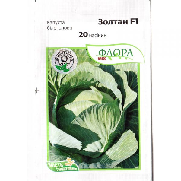 «Золтан» F1 (20 семян) от Hazera, Голландия