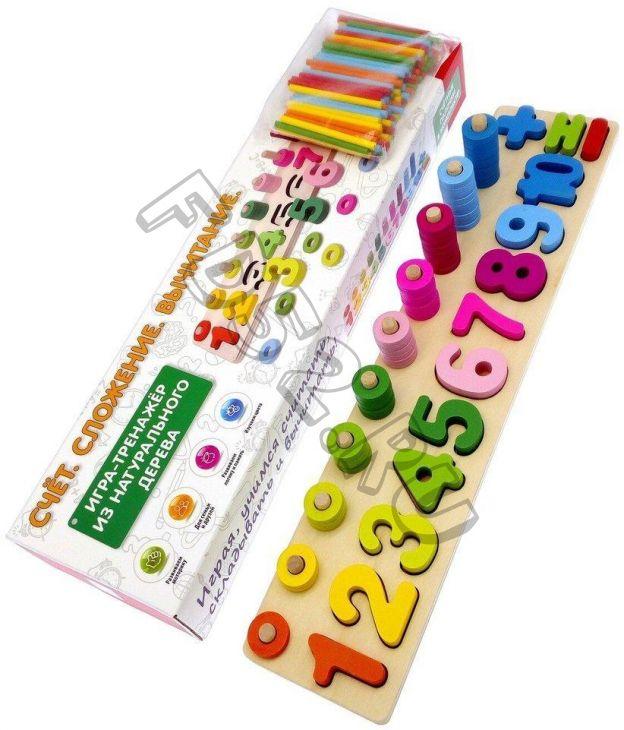 Развивающая игрушка Счет, Сложение, Вычитание 23618