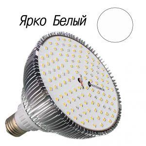Фитолампа светодиодная Е27 SMD (Спектр: Биколор Комфорт 5000k + 660nm)
