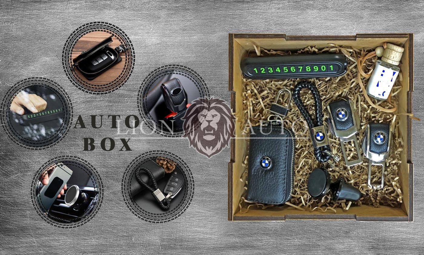 Подарочный набор BMW