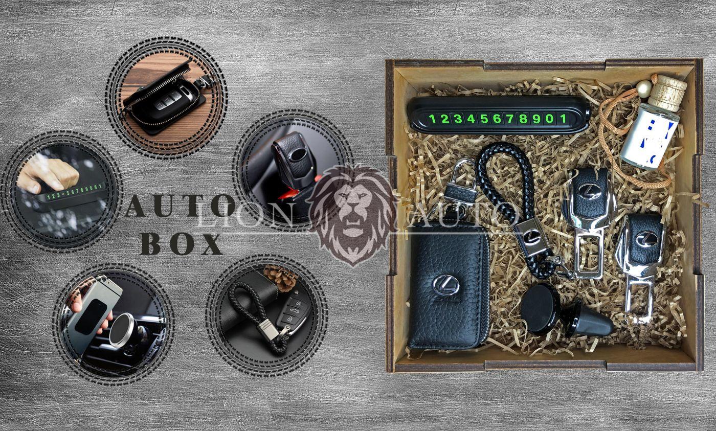Подарочный набор Lexus