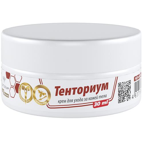 Крем Тенториум 30мл
