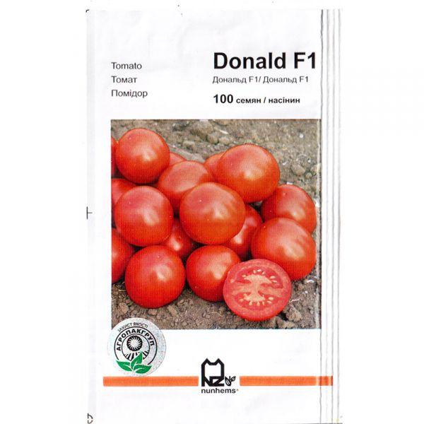 «Дональд» F1 (100 семян) от Nunhems, Голландия