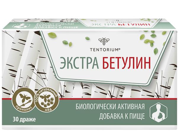 Экстра Бетулин, 30 драже